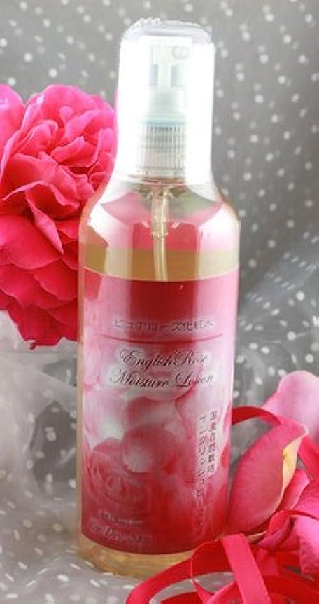 月曜想像する賠償樹万培 イングリッシュローズ 自然派 化粧水乾燥肌 ピュアローズローション2 150ml