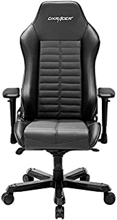 DXRacer OH/IS133/N Iron Series Black Gaming Chair - Includes 2 Free Cushions