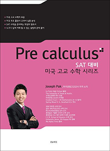 SAT America high school mat : Pre calculus
