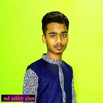 Allah Mohan Gojol (feat. Sabbir)