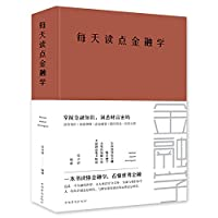 Daily reading spot Finance (new upgrade Value Platinum Edition)(Chinese Edition)