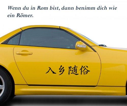 Autoaufkleber Rom Römer China Hierogliphe Sticker Spuch Auto Aufkleber 2E062, Farbe:Beige glanz;Breite vom Motiv:140cm