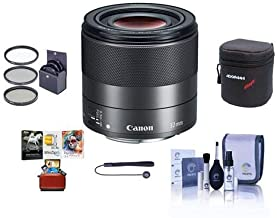 Canon EF-M 32mm f/1.4 STM Lens - Bundle with 43mm Filter Kit, Lens Case, Cleaning Kit, Capleash II, Mac Software Package