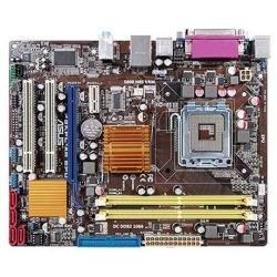 ASUS P5KPL-AM EPU Mainboard (Sockel 775, on board VGA (256 MB), 1600(O.C.) MHz FSB) Micro-ATX