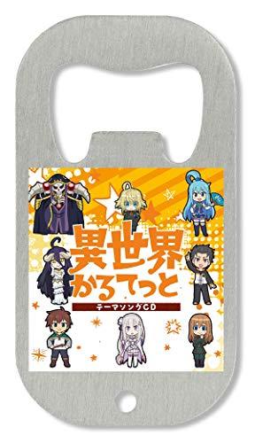 Isekai Quaret Anime Artwork flessenopener