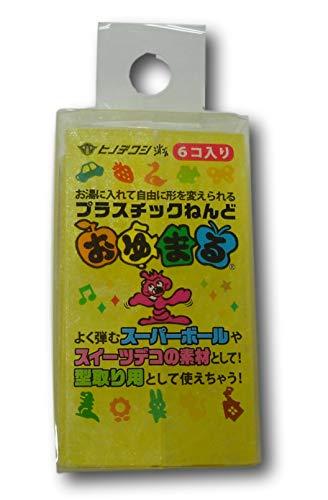 Oyumaru Reusable Modelling Compound (Yellow)