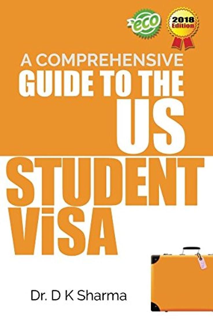 解放する治安判事まつげA Comprehensive Guide to the US Student Visa