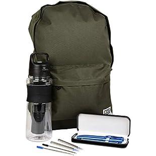 JCB Backpack Bundle with 7 Piece Pen Set and Drinks Bottle Back to School Offer (Khaki)