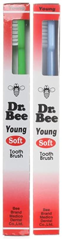 特異な眉放映BeeBrand Dr.BEE 歯ブラシ ヤング やわらかめ 2本セット