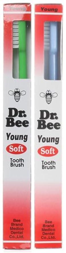 廃止する豚肉接辞BeeBrand Dr.BEE 歯ブラシ ヤング やわらかめ 2本セット