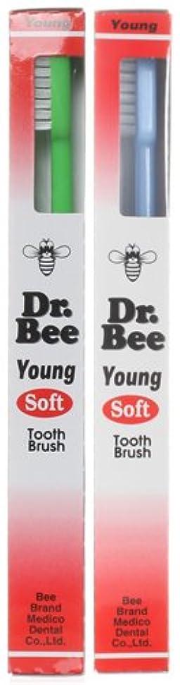夕方レーダー決定BeeBrand Dr.BEE 歯ブラシ ヤング やわらかめ 2本セット