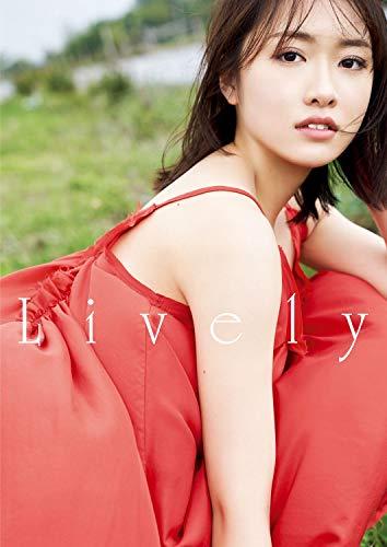 【Amazon.co.jp 限定】工藤遥 写真集 『 Lively 』 Amazon限定カバーVer.