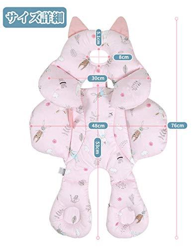 Shinnwa超通気ベビーカークッション100%綿+3Dメッシュ素材防寒チャイルドシートシート春夏秋冬通用ベビーカーマット赤ちゃんクッションサポート新生児保護クッション洗える取り付け簡単出産祝いお出かけ贈り物プレゼントピンク