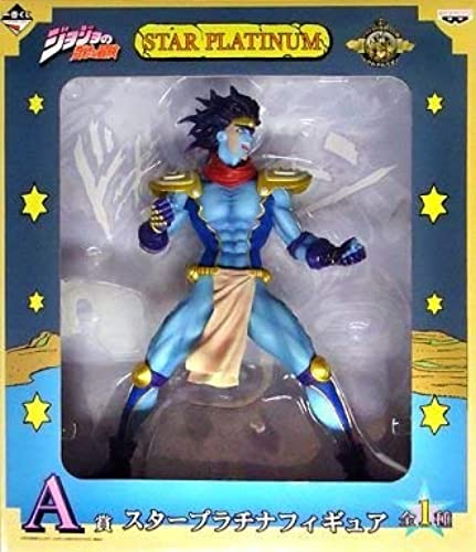 Most lottery JoJo Part3 Stardust Crusaders - ze's Whew  A Award Star Platinum figure