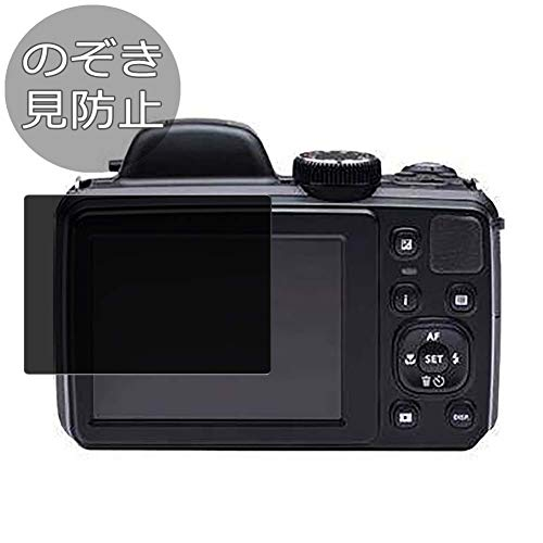 Vaxson Anti Spy Schutzfolie kompatibel mit Kodak pixpro Astro Zoom AZ361, Displayschutzfolie Bildschirmschutz Privatsphäre Schützen [Nicht Panzerglas] Privacy Schutzfolie
