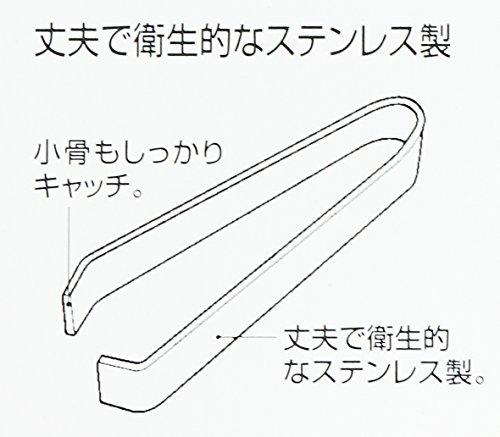 パール金属骨抜きステンレス製日本製燕三条製ベジライブCC-1101