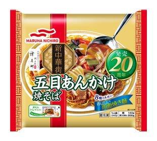 マルハニチロ 五目あんかけ焼そば (340g)×12個