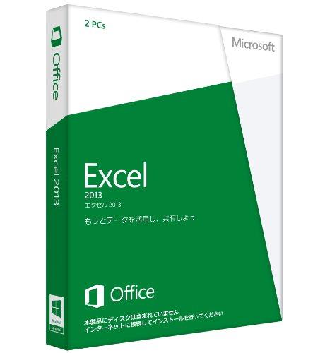 【旧商品/2016年メーカー出荷終了】Microsoft Office Excel 2013 通常版 [プロダクトキーのみ] [パッケージ] [Windows版](PC2台/1ライセンス)