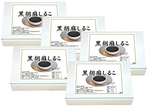 自然健康社 黒胡麻しるこ 43g×10食×5個 黒豆入り