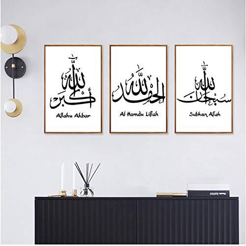 Leinwand Islamische Bilder, Martha Allah Kunst Poster,Subhanallah Alhamdulillah Allahuakbar Wandkunst Gemälde 50X70Cmx3 Ungerahmt
