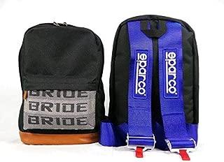 takata backpack