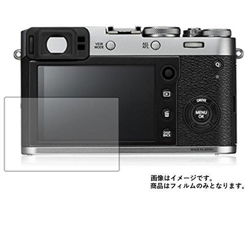 【2枚セット】FUJIFILM X100F 用 デジタルカメラ専用保護フィルム 清潔で目に優しいアンチグレア・ブルーライトカットタイプ