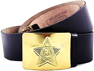 Soviet Belt, Unique Russian Gift! Sovetskiy Remen