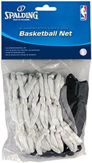 Spalding全天候型バスケットボールNet (ブラック/ホワイト/グレー)