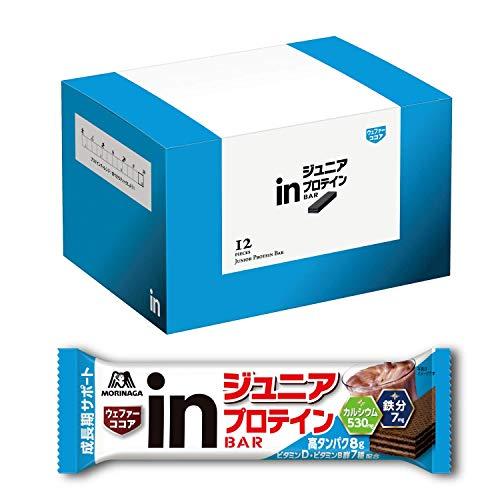 inバー ジュニアプロテイン ココア (12本入×1箱) たっぷりココアのウエファータイプ 高タンパク8g カルシウム・鉄・ビタミンD配合 成長応援プロテインバー