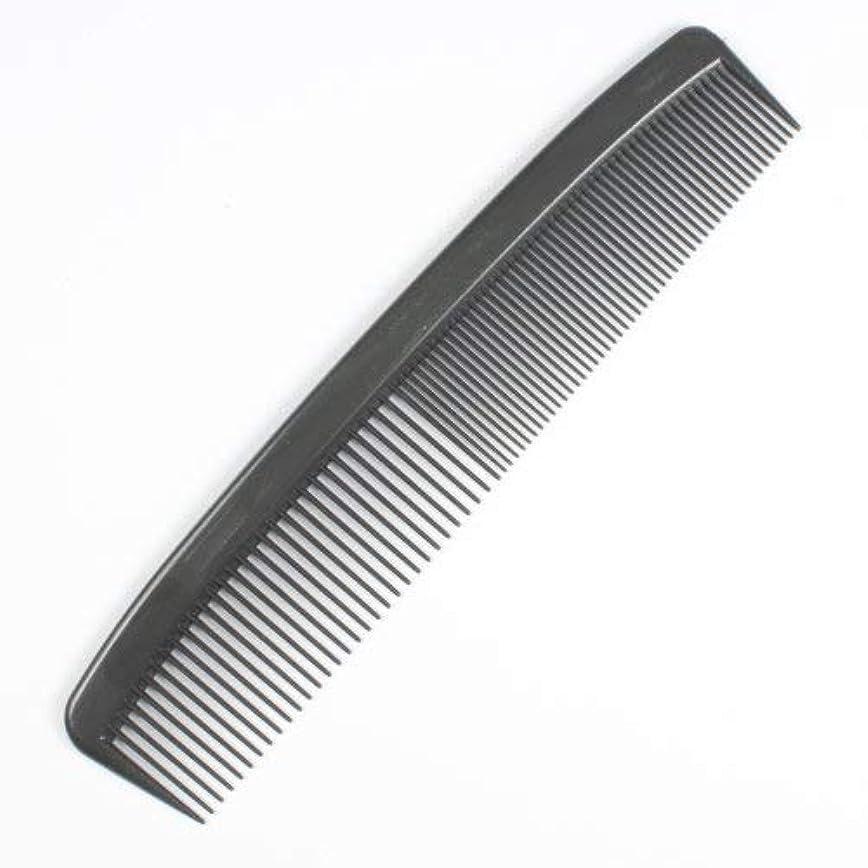 渇き意識準備するDynarex Adult Combs, 5 Inches, Black, 240 Count [並行輸入品]