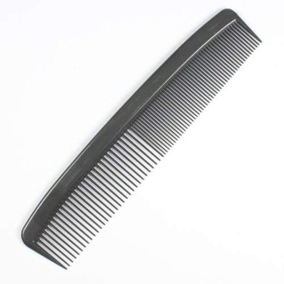 バレエ実質的に幻影Dynarex Adult Combs, 5 Inches, Black, 240 Count [並行輸入品]