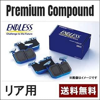 ENDLESS Premium Compound リアブレーキパッド VOLKSWAGEN GOLF TOURAN E 1TBLP 04/2~09/8 品番EIP132