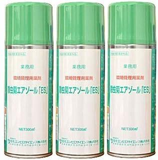 除虫菊エアゾール「SES」 300ml×3本 天然成分配合殺虫剤