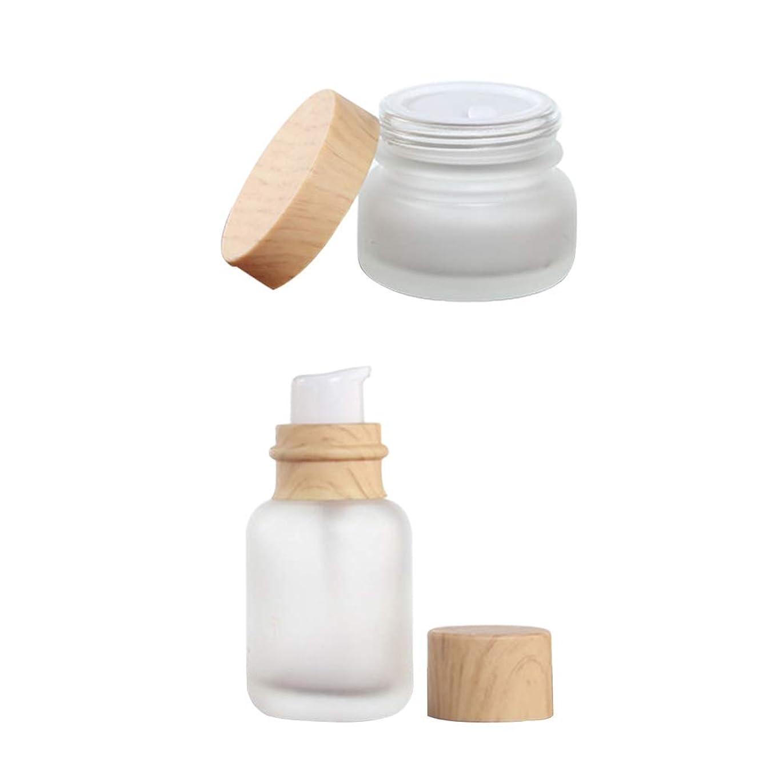 編集する重要なアノイSM SunniMix ポンプボトル クリームケース 小分け 詰め替え容器 50ML 広い口 木製カバー付き 化粧品 容器瓶