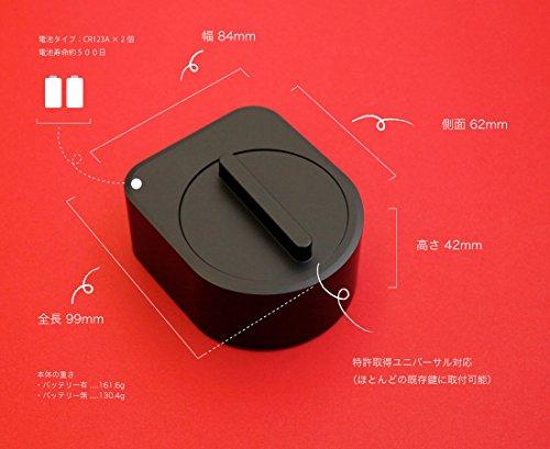 switchbot hub mini ファームウェア