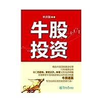 Ushimata investment(Chinese Edition)