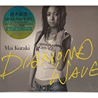 DIAMOND WAVE: LIMITED EDITION(CD only) by MAI KURAKI (2006-08-11)