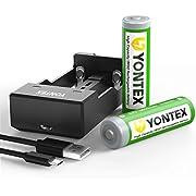 2X YONTEX 18650 3600mAh 3,7V Li-Ion Akku mit 1 USB Ladegerät und 1 Akku Aufbewahrungskoffer, für Taschenlampe, Stirnlampe LED, Spielzeug usw.