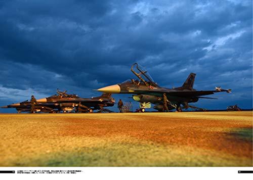 『最新版 航空自衛隊完全図鑑 (COSMIC MOOK)』の1枚目の画像