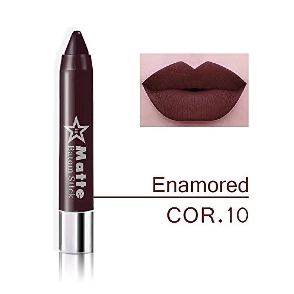 ためらう展示会来てMiss Rose Brand lips Matte Moisturizing Lipstick Makeup Lipsticks Waterproof matte Lip gloss Mate Lipsticks Make up