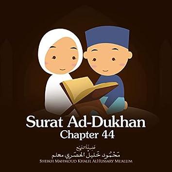 Surat Maryam, Chapter 19