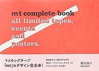 mt complete book