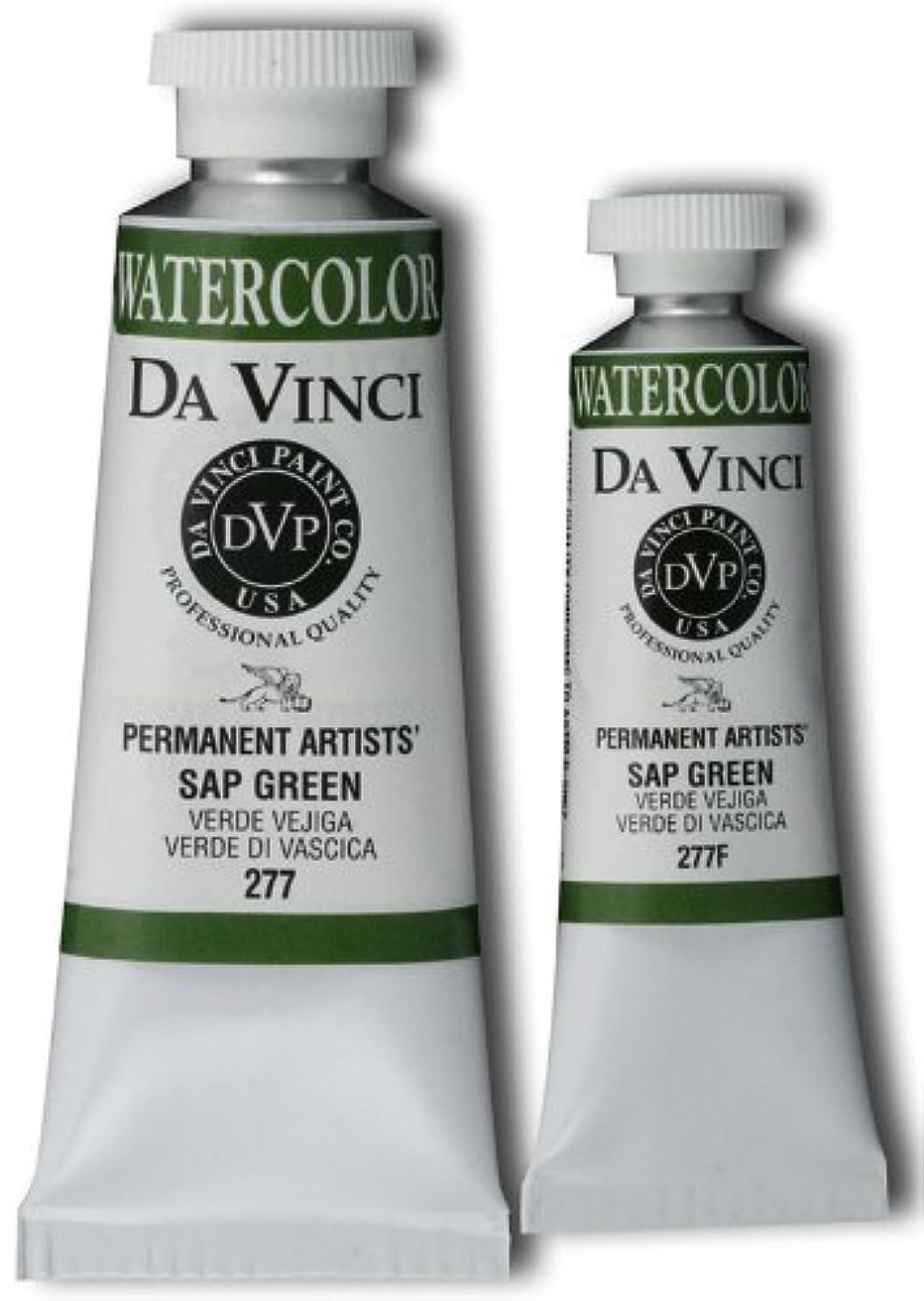 Alvin DAV277F Watercolor Sape Green 15ml