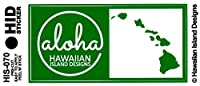 HID ハワイアン ステッカー デカール(aloha-ハワイ州/Sサイズ) ハワイアン雑貨 ハワイ 雑貨 お土産 (グリーン)