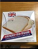 青森県限定 青森 人気NO.1土産 KUDOPAN 工藤パン イギリストーストクランチ ENGLISH TOAST CRUNCH 菓子 8個 パン イギリス 英国