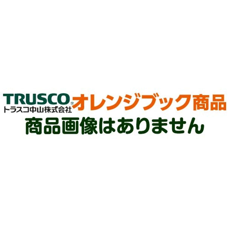 誓う労苦陪審TRUSCO 三菱K 三菱 バイオレット高精度ドリル 汎用 ショート 2.65mm VAPDSD0265