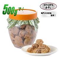 【お得!お弁当に最適!】小粒だって紀州南高梅 白干 500g 塩分約25%