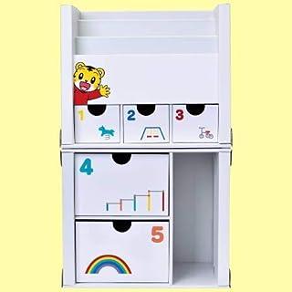 絵本・DVD・玩具丸ごと片付く こどもちゃれんじ収納ボックス