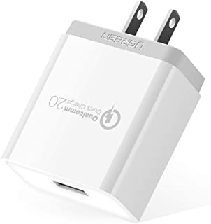 UGREEN Fast Charger Quick Charge QC 2.0 Adapter, 18W USB Wall Charger Rapid Charger Compatible for Samsung S9 S8 Plus S7 S6 Edge, Google Nexus 6, LG G4 G5, HTC One M9 (White)