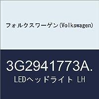 フォルクスワーゲン(Volkswagen) LEDヘッドライト LH 3G2941773A.